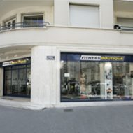 Magasin musculation lyon