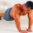Musculation domicile