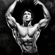 Musculation en ligne
