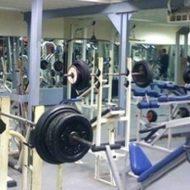 Salle de musculation le havre