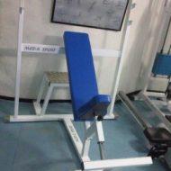 Vente de materiel de musculation